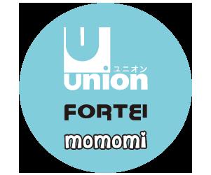 Union Shop Hong Kong